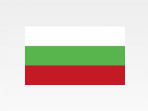 Rintraccio Anagrafico – Bulgaria
