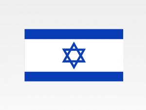 Visura Ipotecaria – Israele