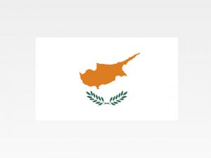 Rintraccio Anagrafico – Cipro