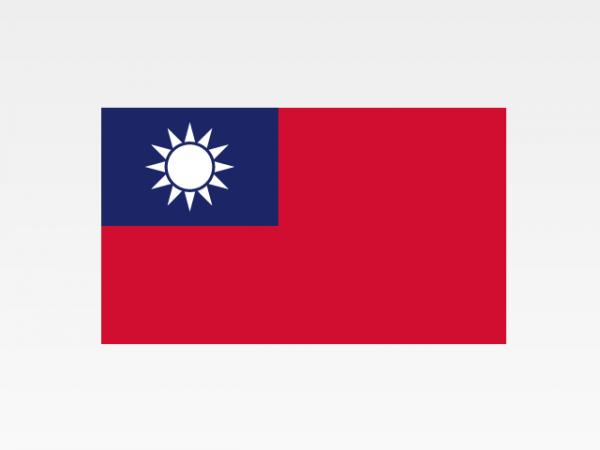 Taiwan - Investigazioni aziendali e servizi informativi